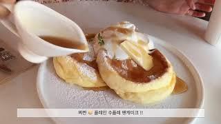 경주VLOG 교리김밥먹고 황남주택즐기고 경주월드 뿌시기