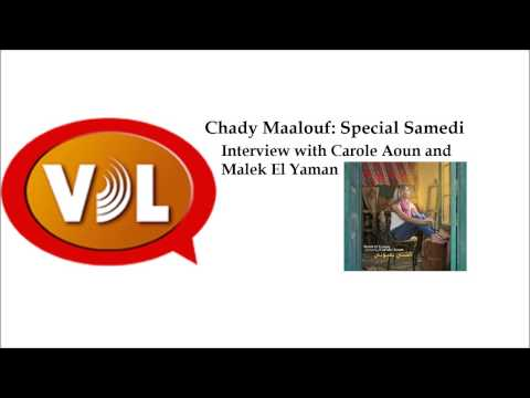 Voix Du Liban: Chady Maalouf interviewing Carole Aoun and Ma