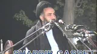 Zakir Agha Syed Ali Hussain Qumi Bhakar Bibi Sakina S A