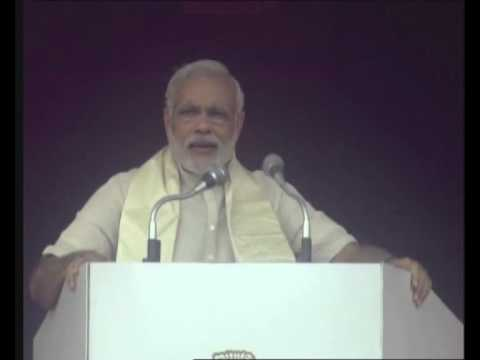 We are announcing a package of Rs 1.25 lakh crore to change the face of Bihar: PM