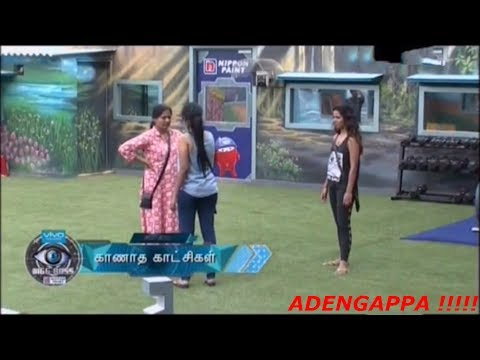 Bigg Boss Kannamoochi - Hide and Seek Scenes - Deleted/Uncut Episode Unseen!