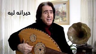 Jaafar Hasan-حيرانـه ليـه - جعفرحسن