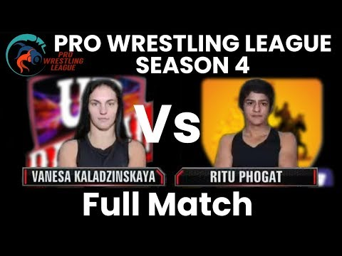 PWL 4 Day 12: Vanesa Kaladzinskaya vs Ritu Phogat | UP Dangal vs MP Yodha | Full Match