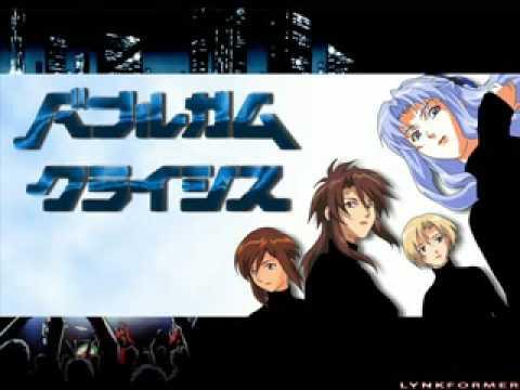 » Free Watch Bubblegum Crisis Tokyo 2040: Complete Collection