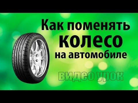 Литые диски на 13 для автомобилей ВАЗ для AVITO