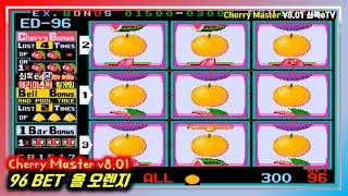 └96BET  Cherry MasterⅠ( V8.01)…
