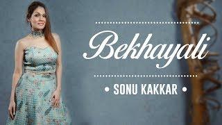Bekhayali (Kabir Singh) Sonu Kakkar Mp3 Song Download