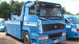 FRSC Commissions 283 Operational Vehicles