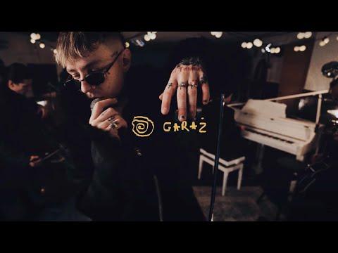 Tymek - Rainman   GARAŻ
