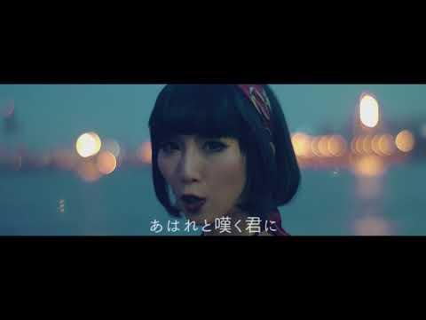 """マキタマシロ  """"東京カラフル""""「開運!なんでも鑑定団」エンディングテーマ ▶3:47"""