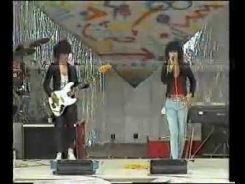 Search   Joget Pahang  Live '85