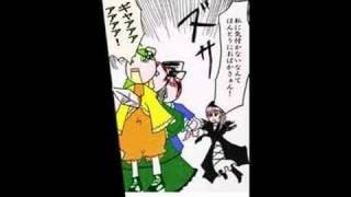 ソードマスターヤマト.