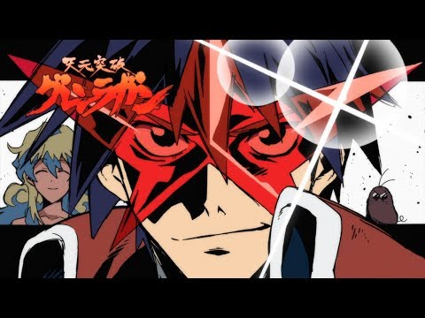 Gurren Lagann Eyecatch Collection