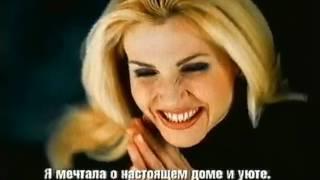 ОРТТЕМ рекламный блок 16 декабря 2000