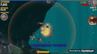 Прохождение игры HUNGRY SHARK EVOLUTION #2
