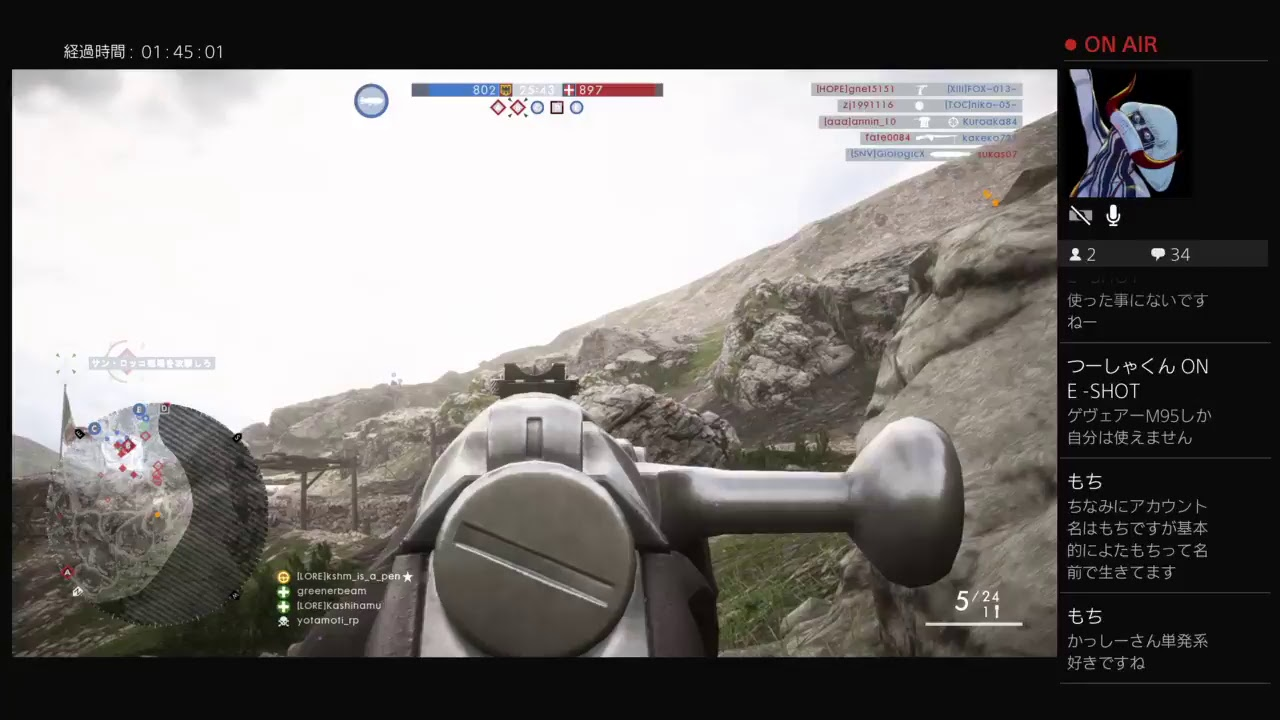 how to show fps in bf1