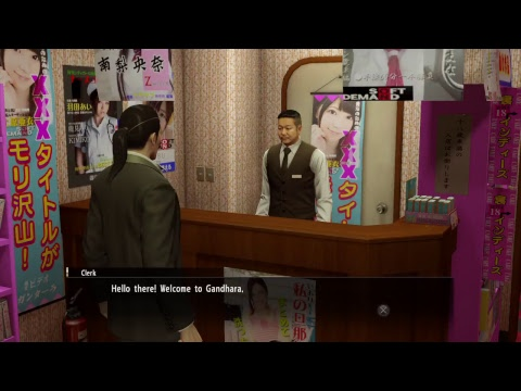 Yakuza 0: Erotic video shop - Ai Uehara