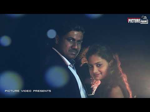 PICTURE FRAME  Mahesh Anupriya Pre Wedding Song