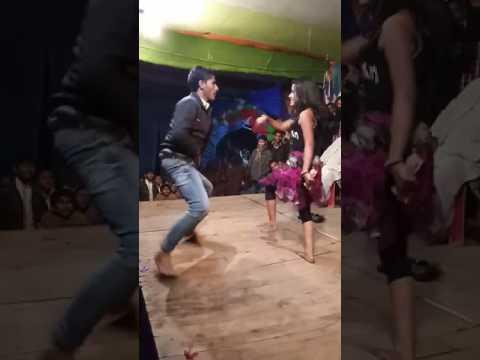 Pappu dance