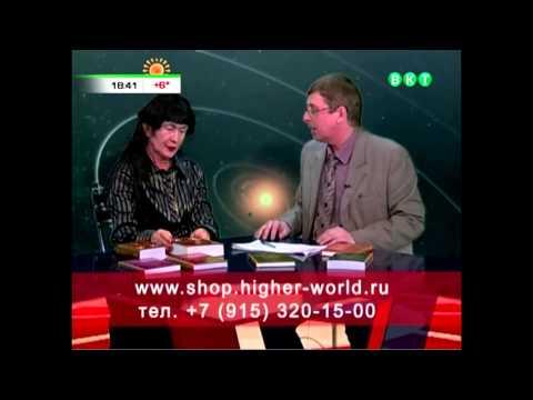 Что происходит после смерти? Пророчества до 2100 года. Дети индиго. Стрельникова