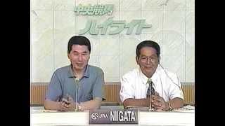 1997(H9)板倉騎手障害初挑戦