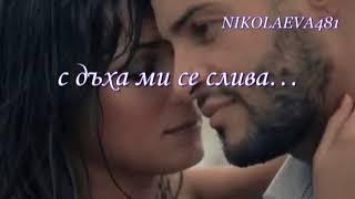 ШЕПОТ ОТ ДЪЖД , ВЕЛИЧКА НИКОЛОВА - litatru ,music: VALDI  SABEV