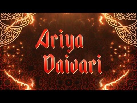 Ariya Daivari's 2016 Titantron Entrance Video feat.