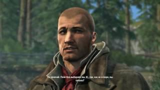 Фильм Assassin's Creed Rogue Изгой