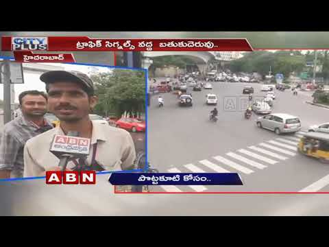 Business at Hyderabad Traffic Signals | Special Focus | ABN Telugu