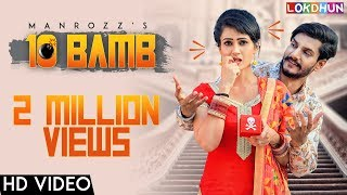 10 Bamb ( Official ) || Manrozz || Sunil Verma || Latest Song 2018 || Lokdhun