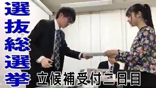 2017年03月26日SHOWROOM配信(メンバー出演シーンのみ抜粋) 00:42 早坂つ...