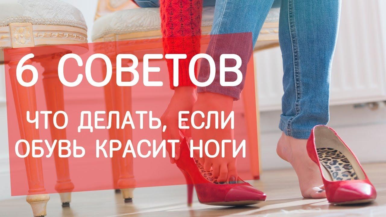 Красят джинсы ноги можно сдать продавцу