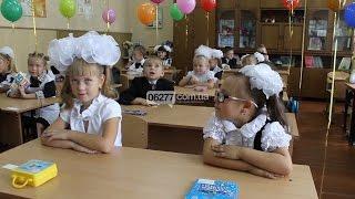 первый урок в гимназии