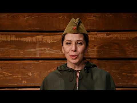 О Юльке и Зинке, стих Ю. Друниной, читает актриса ТЮЗа в Нижнекамске