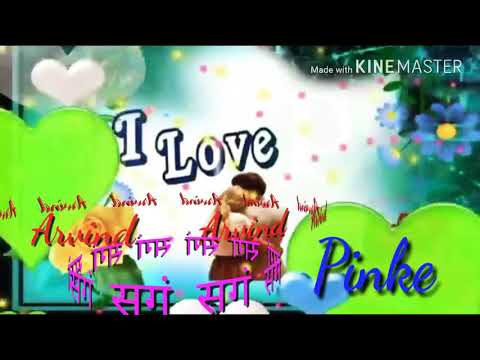 Aashiq Mujhe Aashiq Tune Banaya wala wala DJ dolki remix and vibrate song
