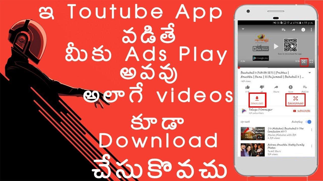 adblock for youtube app