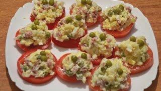 Холодные закуски. Закуска из помидоров (Snack Tomato)
