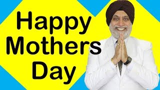 Happy Mothers Day 2018   TsMadaan