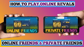 How to play cricket game with online and private friends in WCC2//World Cricket Championship 2