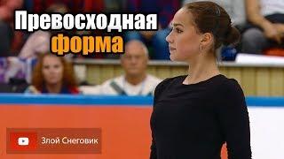 ОТЛИЧНЫЕ ПРЫЖКИ И ПУСТАЯ УЛЫБКА - Алина Загитова. Произвольная на Контрольных Прокатах 2019