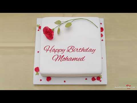 A Song Birthday Your Name Name Of Mohamed English اغنية عيد