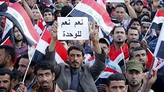 Manifestation immense à Bagdad pour protester contre la corruption thumbnail