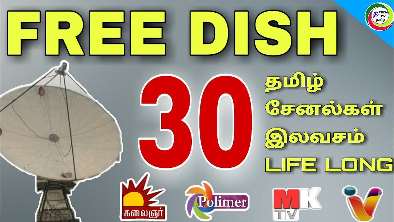 30 Tamil channels life long free new dish || for Tamil || TECH TV TAMIL