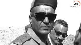 حكاية نمره 6 واستشهاد الجنرال الذهبي