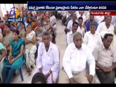 Officials Conducted Public opinion   Seed Axis Road   Guntur