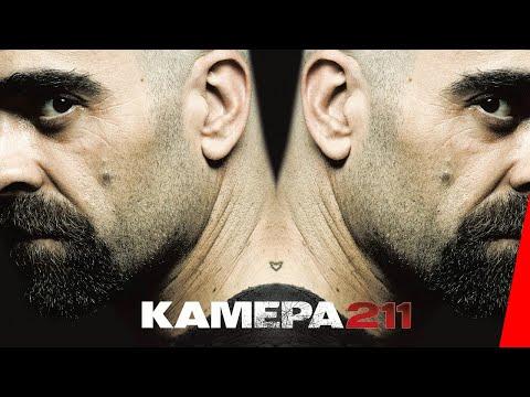 КАМЕРА 2011 (2010) фильм. Боевик