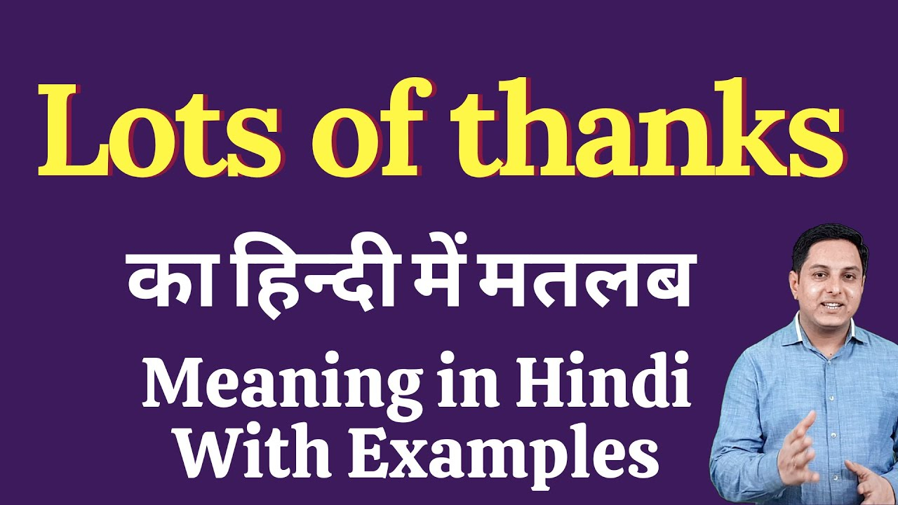 Lots of thanks meaning in Hindi   Lots of thanks ka kya matlab hota hai    online English speaking cl