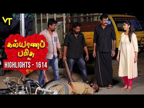 Kalyanaparisu Tamil Serial Episode 1614 Highlights on Vision Time. Let's know the new twist in the life of  Kalyana Parisu ft. Arnav, Srithika, Sathya Priya, Vanitha Krishna Chandiran, Androos Jesudas, Metti Oli Shanthi, Issac varkees, Mona Bethra, Karthick Harshitha, Birla Bose, Kavya Varshini in lead roles. Direction by AP Rajenthiran  Stay tuned for more at: http://bit.ly/SubscribeVT  You can also find our shows at: http://bit.ly/YuppTVVisionTime   Like Us on:  https://www.facebook.com/visiontimeindia