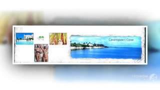 видео Активный отдых и экскурсии в Крыму с ценами и отзывами — активный отдых  2018