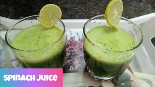 how to make delicious spinach juice at home easily in just few minutes